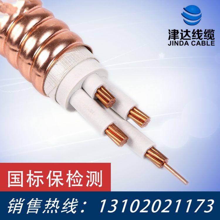 津达线缆 国标电缆BTTRZ 防火电缆4*16平方