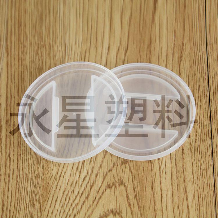 塑料罐头叉盖罐头软盖叉不伤手盖叉一次性可折叠叉