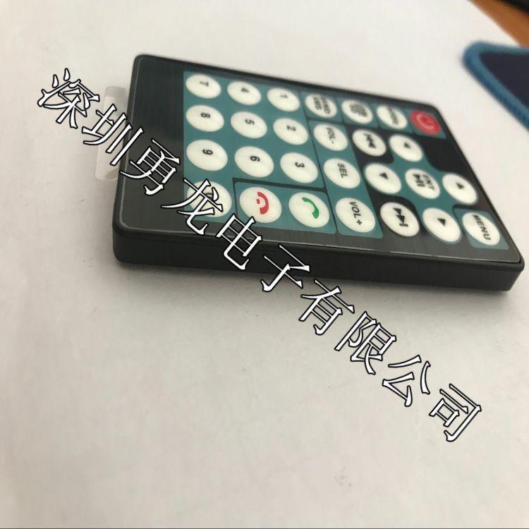 厂家直销 27键28键LED+LCD电视机万能遥控器