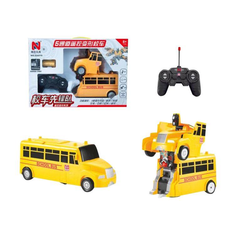 玩具车 电动万向灯光音乐遥控变形校车 儿童益智变形校车玩具车