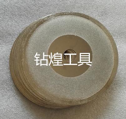 电镀油石锯片 锯片厂家 油石切割片 超薄油石锯片 钻煌工具