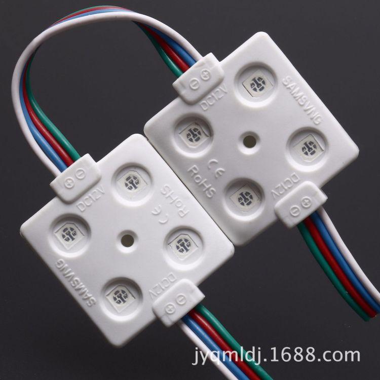 LED注塑模组 4灯防水模组厂家直供高亮LED广告灯箱吸塑字光源