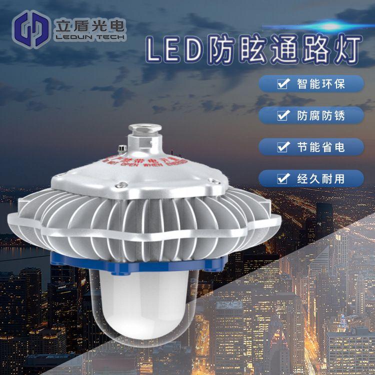 LD3303LED防眩泛光灯通路灯80w100w走廊防眩灯具供应厂家直销