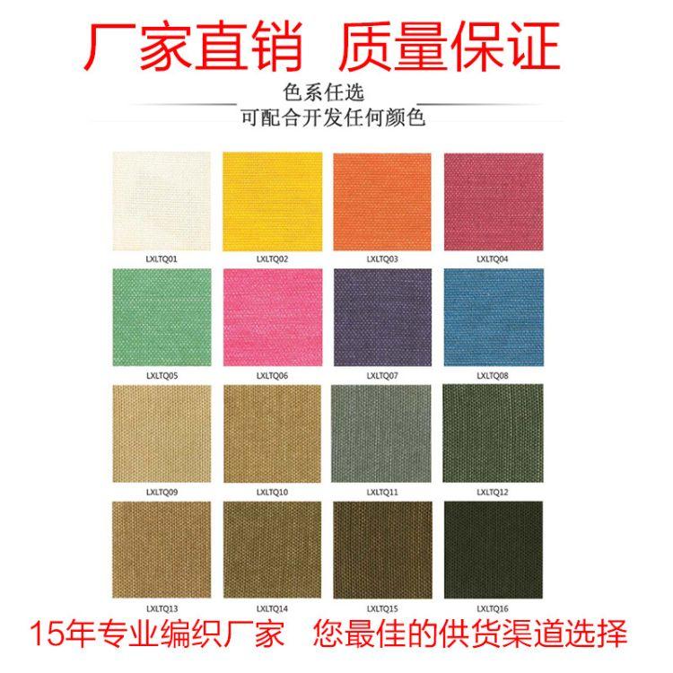 纸编织料台湾编织纸草可来样加工墙纸家装硬包卧室墙纸环保无污染