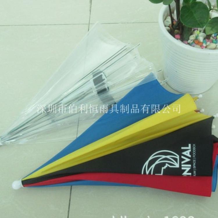 21寸8片帽子伞 遮阳POE头盔伞 深圳雨伞厂 外贸出口PVC创意伞