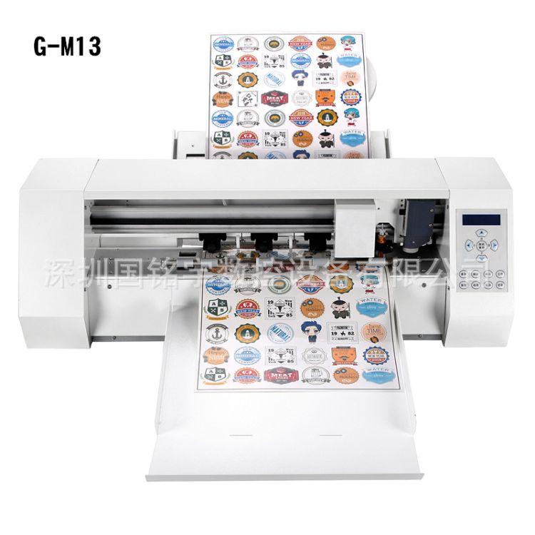 M13全自动不干胶标签机 自动进纸模切机 自动定位标贴切割机