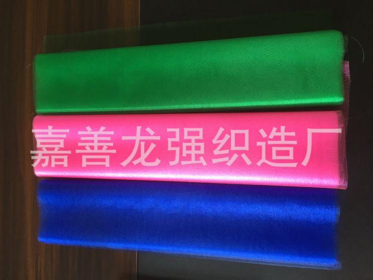 厂家直供雪纱片 拱形门 椅背纱48cm*5m长