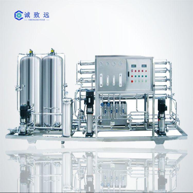 生产销售一体化RO净水设备 商用智能水处理设备