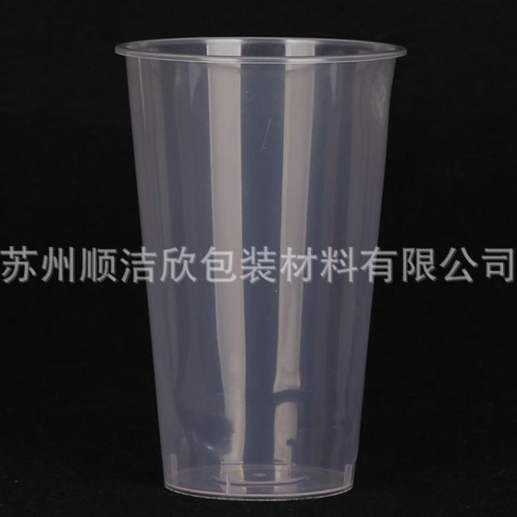 苏州顺洁欣-饮料塑料杯 爆款供应经久耐用性价比高直销精品量大从优