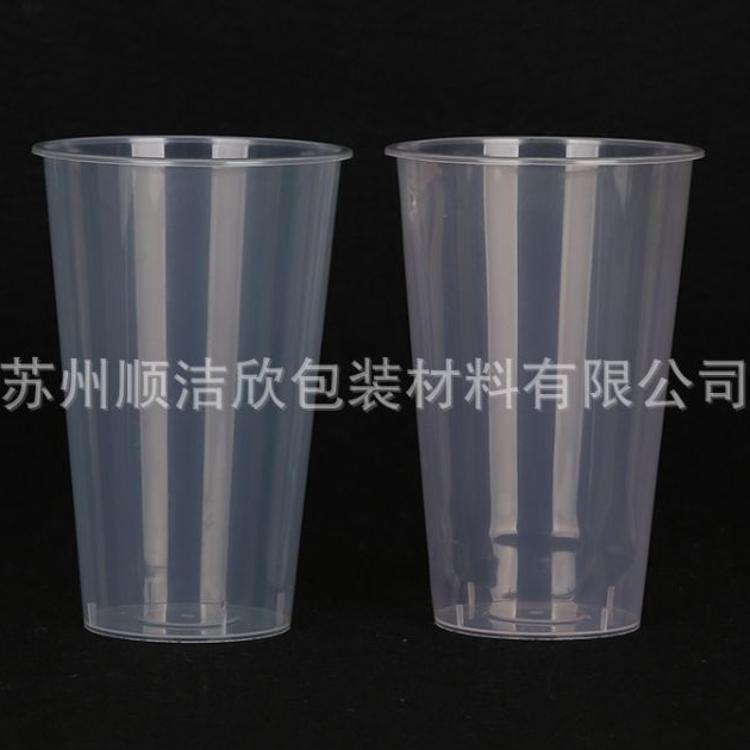 苏州顺洁欣-饮料塑料杯 优惠促销专业出售性价比高直销精品批发代理推荐的厂家