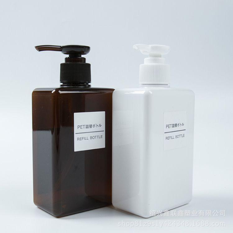 PET乳液瓶 280ML按压洗发水淋浴露四方扁瓶 化妆品洗手液分装瓶