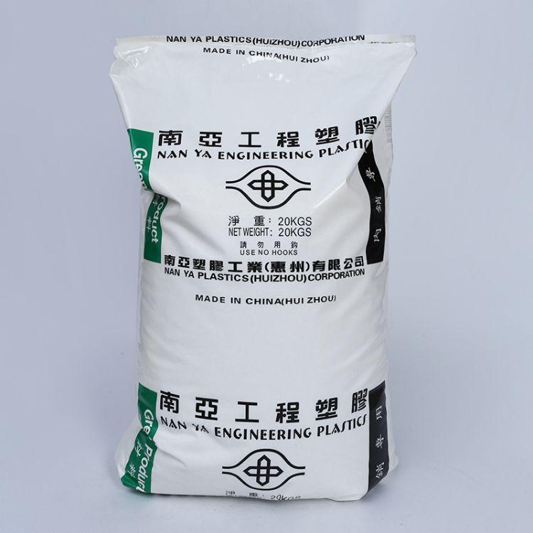 台湾南亚  PP 3317 ENC2 耐候 阻燃级耐水解 用途汽车及家电