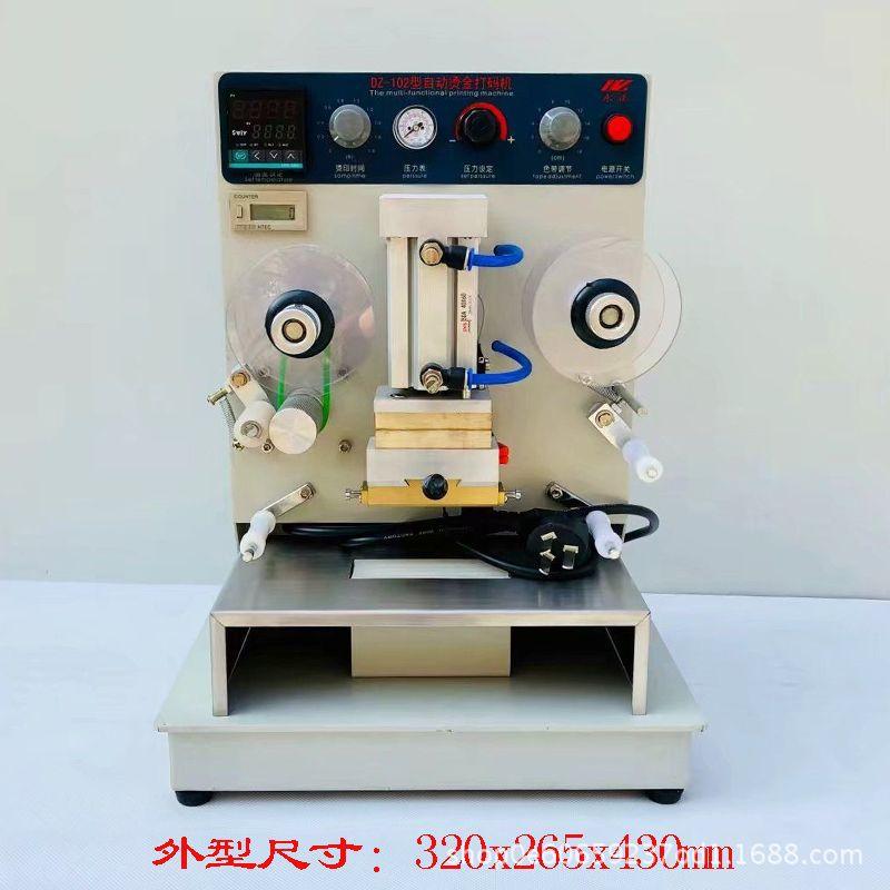WOLO/为隆 WD-T01型自动皮革纸张烫金 生产日期自动打码机