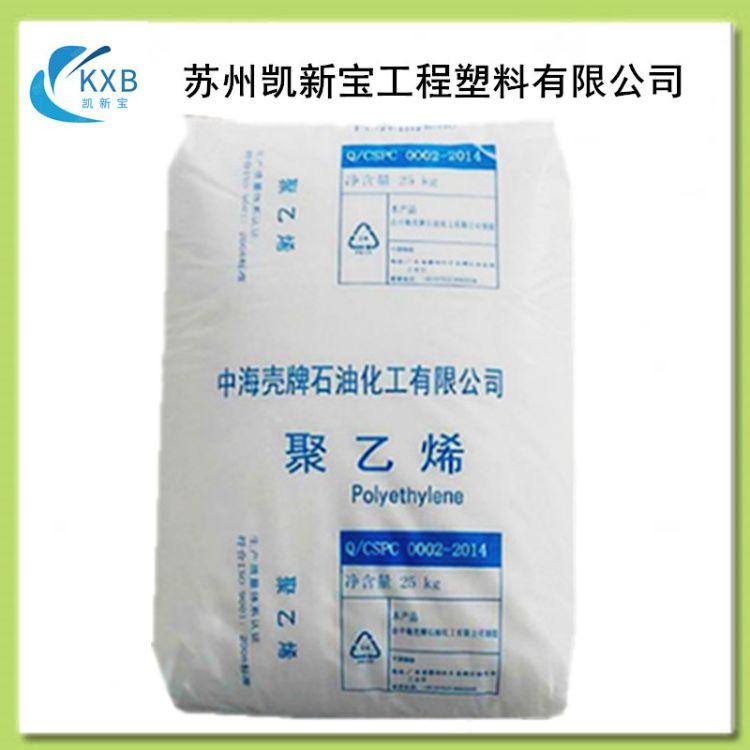 LDPE惠州中海壳牌 2426H 薄膜级 流延膜 冷冻膜 复合膜 热封层
