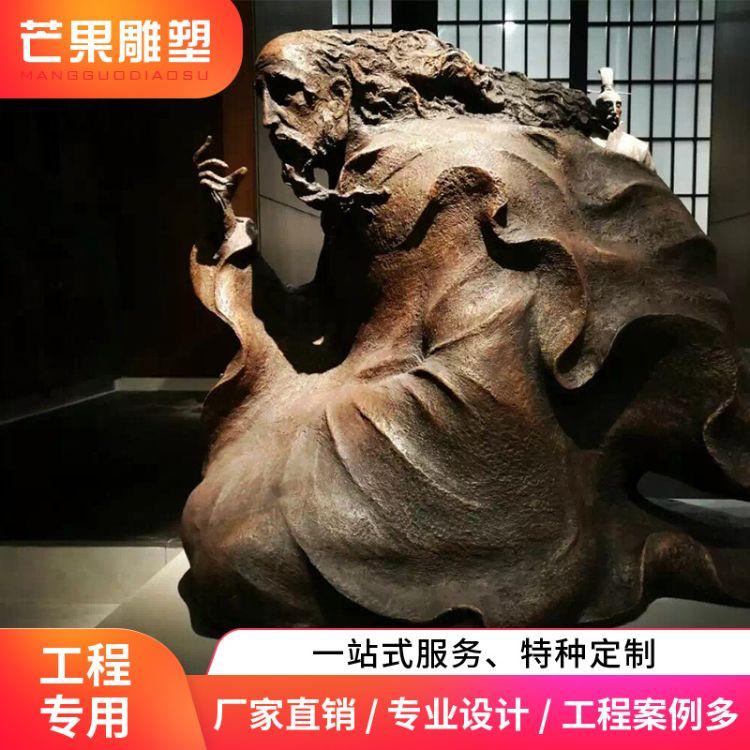 厂家直销 博物馆 展览用人物雕塑 支持玻璃钢等材质定制 地标雕塑