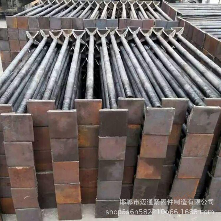 碳钢4.8级GB799焊板地脚焊接预埋件地脚加长加粗预埋件定制