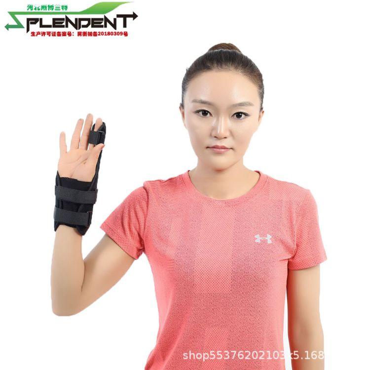 直销 食指固定带 妈妈手 扳机指手指屈肌腱鞘肿鼠标手关节矫形器