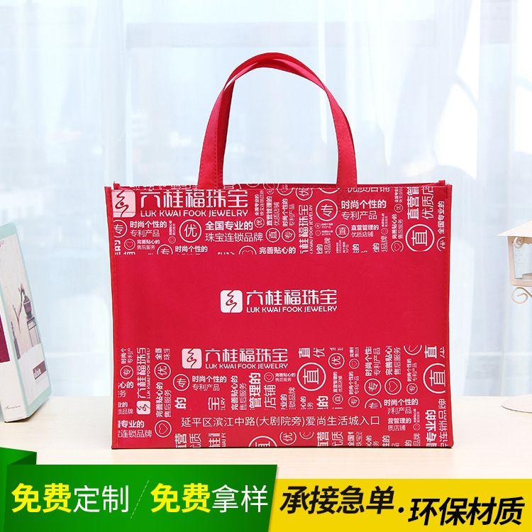 昆明无纺布袋子定做-手提袋logo环保袋定制-购物袋现货加急印字