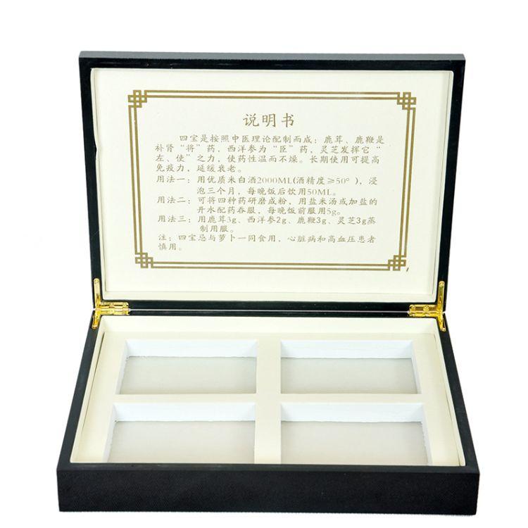 厂家定制透明木质礼盒 红酒盒定做海参燕窝保健品木盒礼盒