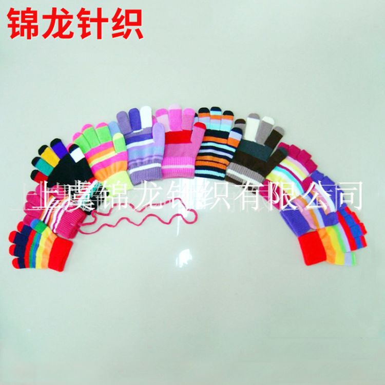 10针魔术针织保暖手套 针织毛线五指保暖手套