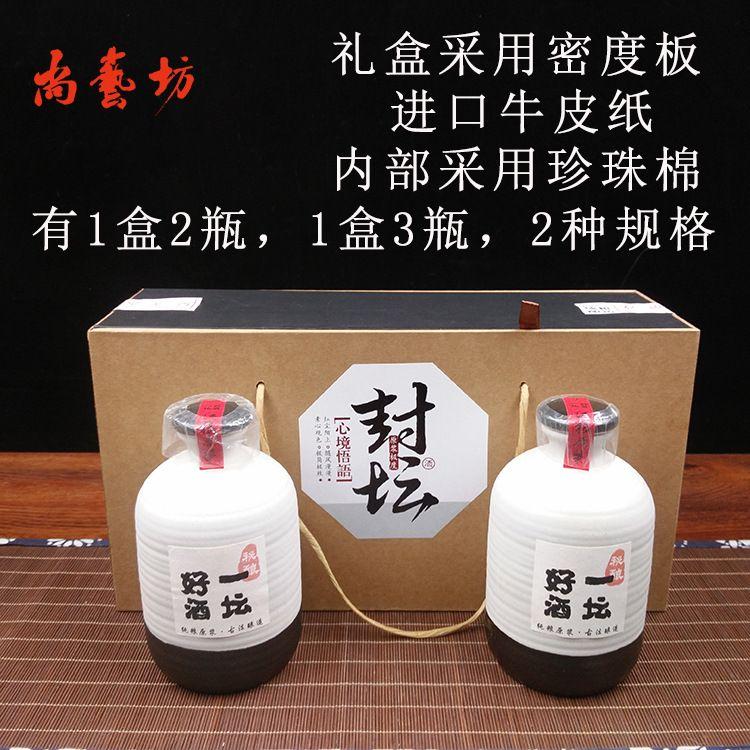 景德镇陶瓷酒瓶500ml1斤装白酒瓶小批量定制包装套装一坛好酒酒瓶