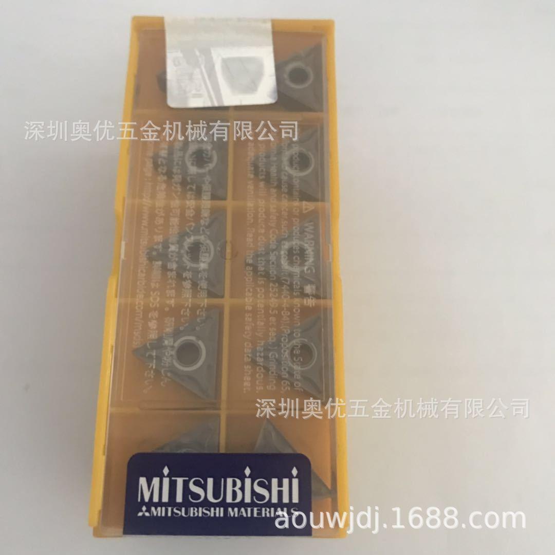 经销正宗三菱车铣合金刀粒TNMG160404MA VP15TF数控合金刀片R0.4