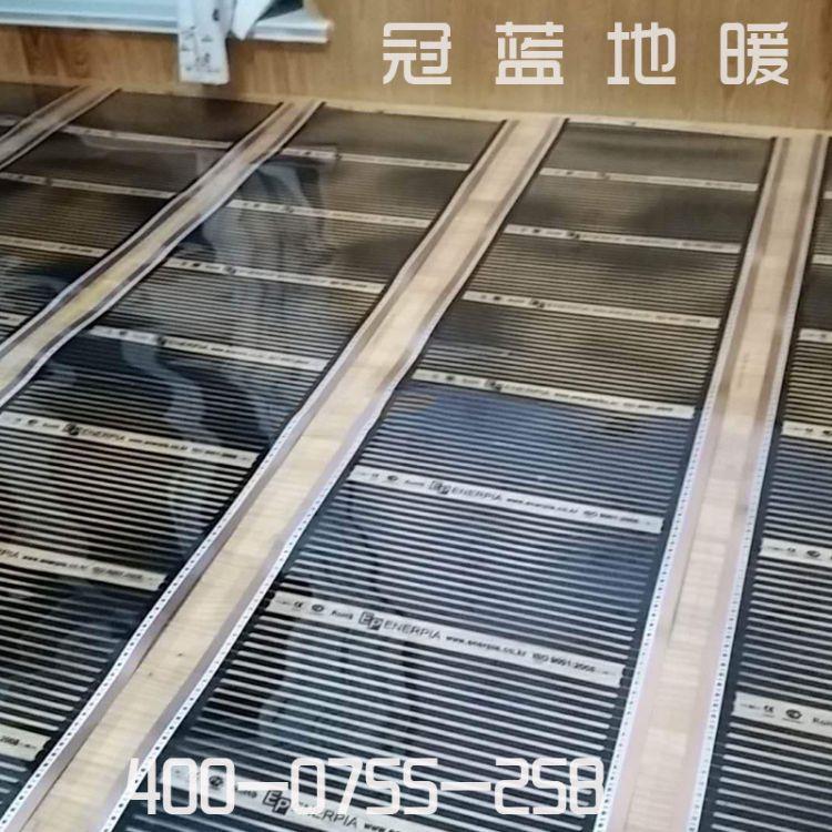 深圳地暖安装 新房装修地暖安装 电地暖报价