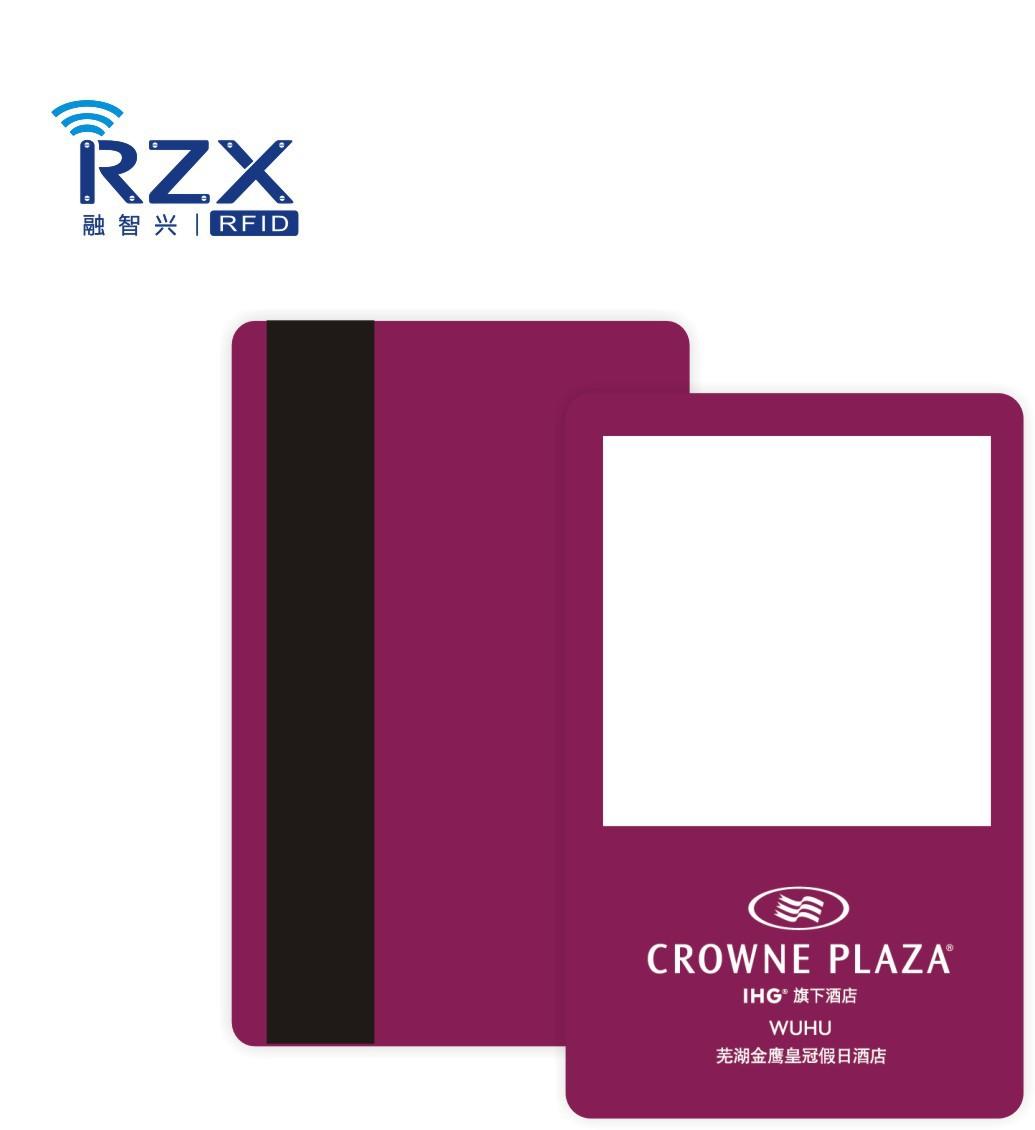 厂家定制可擦写卡 高亢磁条可视卡 热敏感复写卡 卡面可重复打印