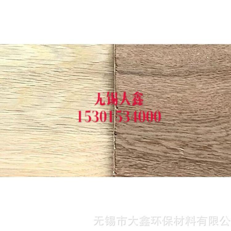 木材抗裂剂、木材防裂剂。无锡大鑫