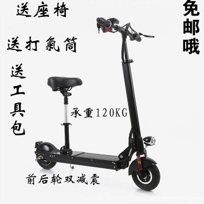 8寸代驾专用电动滑板车
