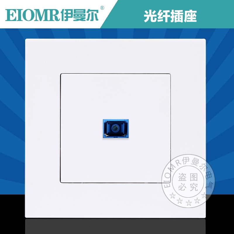 伊曼尔一位光纤插座86型墙壁插座面板光钎面板 SC网络信息插座