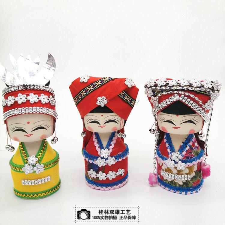 批发56个少数民族工艺娃娃摆件 手把民间手工艺娃娃木偶玩具 diy