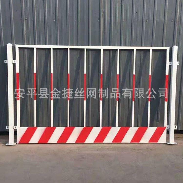 厂家批发基坑护栏1.2米*2米工地临边防护栏施工临时安全隔离栏