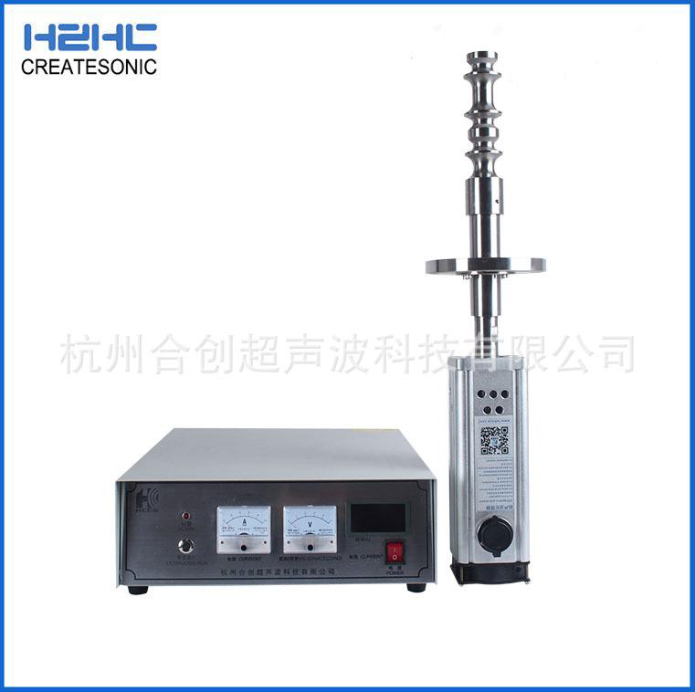 乳化均质机 超声波乳化系统 均质机合创厂家直销 超声波乳液制机