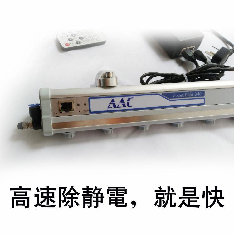 KEYENCE基恩士SJ-R060离子风棒除静电气棒同款AAC-PDB060离子棒