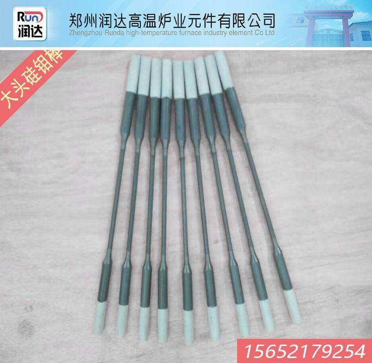 大头硅钼棒Φ12/24粗端型硅钼棒电热高温元件MOSI2二硅化钼加热棒