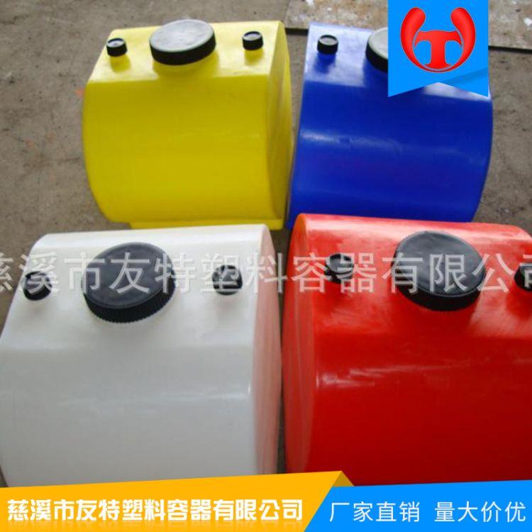 友特容器 PE材質加濕器水箱 滾塑60L機械設備配套箱 加濕器水箱