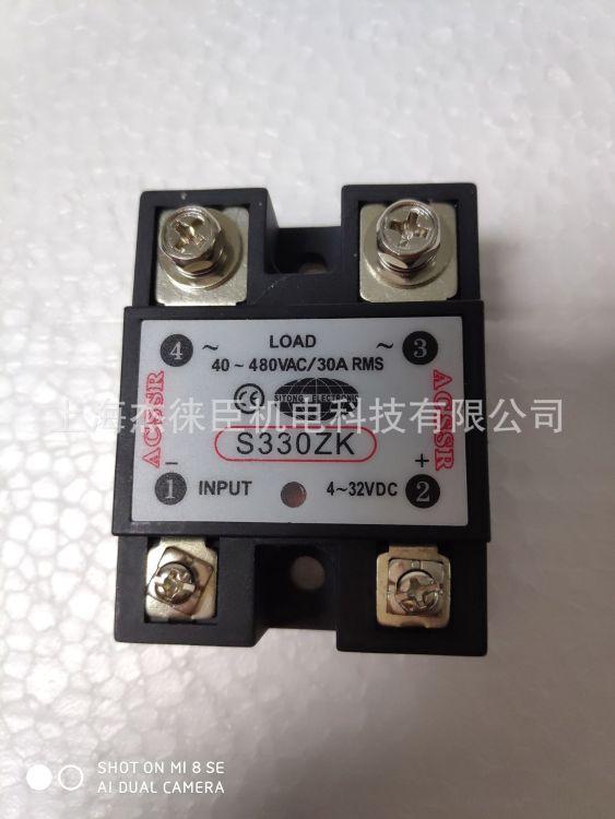 希曼顿固态继电器,30A,40A,50A,60A,75A,80A,90A,100A,125A,150A,
