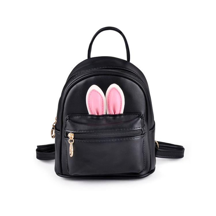 厂家定制纯色双肩包 防冻时尚百搭女包 PU皮立体兔耳朵背包