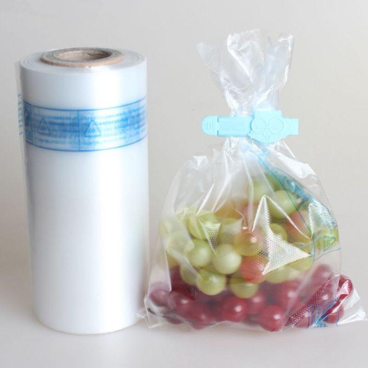 连卷袋食品袋超市专用点断式手撕袋大中小号保鲜袋加厚塑料袋批发