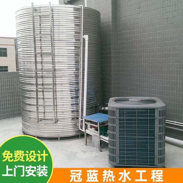 格力 美的空气能热水器 热泵 太阳能热水器 中央热水工程