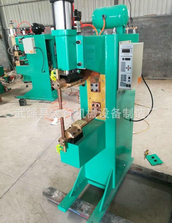 长期供应DNQ-40KAV电风扇网罩点焊机  高精度气动点焊机