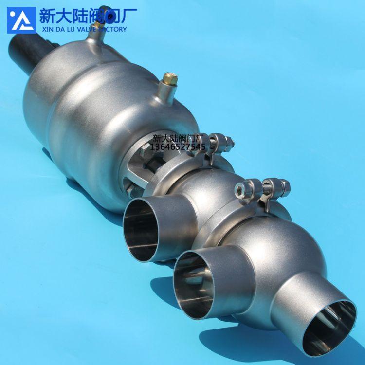 供应卫生级换向阀 不锈钢气动两位三通换向阀 不锈钢焊接换向阀