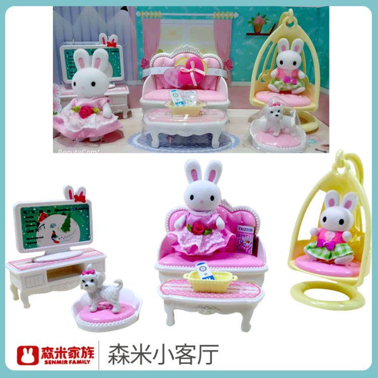 森米家族梦幻小浴室儿童洗澡浴盆马桶场景过家家女孩粉娃儿童玩具