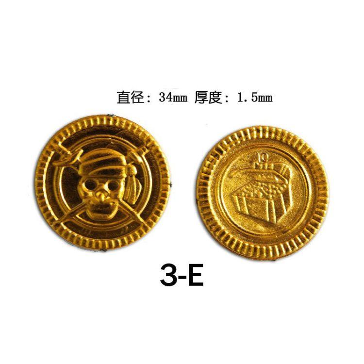 派对促销装饰品 电镀金币 海盗金币 玩具钱币 游戏币 筹码 100枚