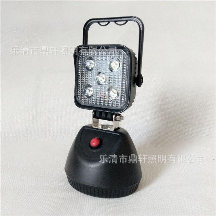 DDZG-BN005,LED大力神方灯 15W白光 底部磁力吸附应急照明野营灯