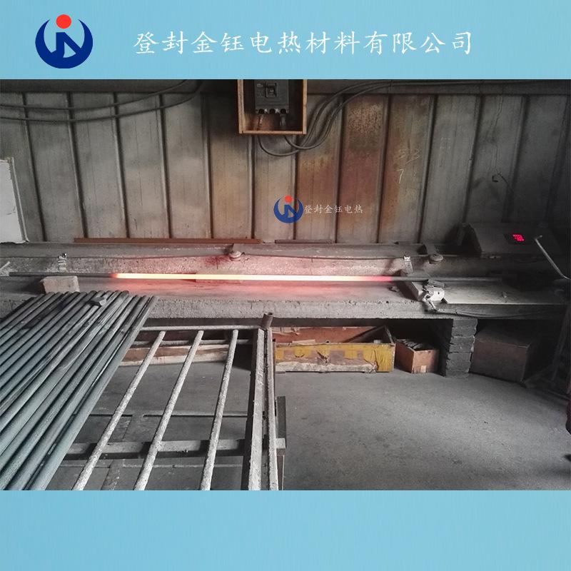 厂家直销直径40 发热部1000mm 总长1750mm 老工艺等直径硅碳棒