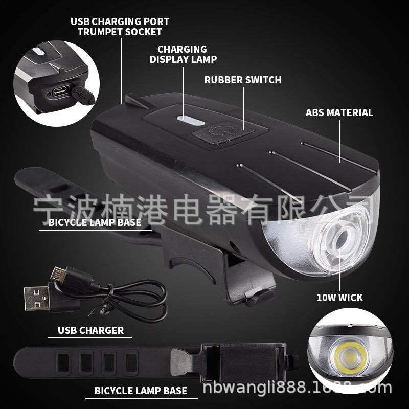 新款自行车灯 USB充电 车灯