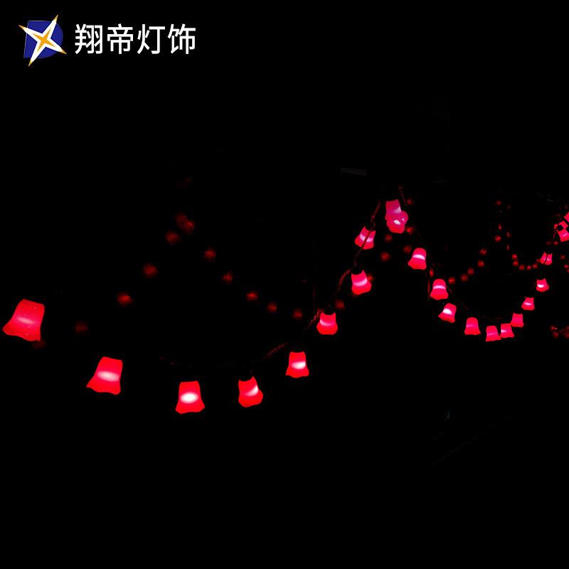 LED户外防水铃铛灯串 五角星彩满天星星灯节日装饰批发灯光节系列