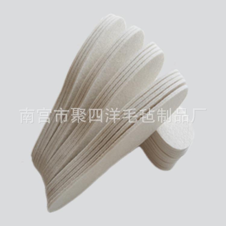 【聚四洋】低价批发男女老少通用型保暖防臭吸汗毛毡鞋垫